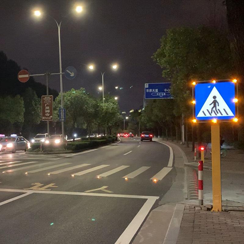 日夜双模式发光警示标志